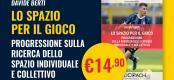 Davide Berti e-Book ricerca spazio Barella Inter